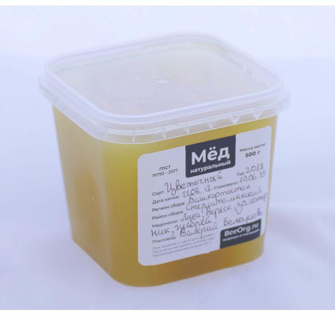 Цветочный Мёд 2018 года