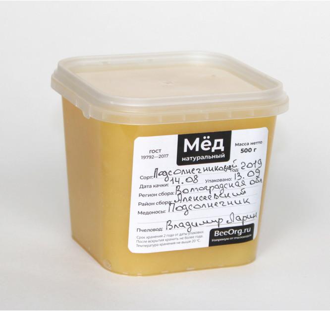 Подсолнечниковый Мёд 2019 года