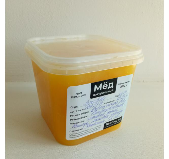 Луговой Мёд 2019 года